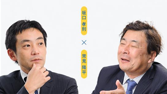 サプライチェーンコンサルタント・坂口 孝則氏に聞く「潮目」を読む力